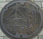 太子町マンホール.jpg